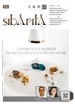 portada-sibaritanews14